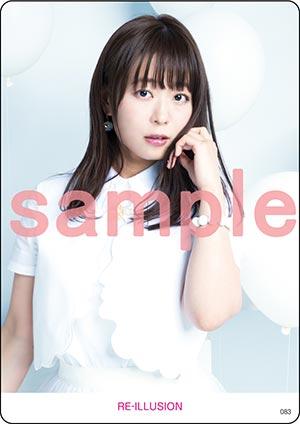 井口裕香の画像 p1_21